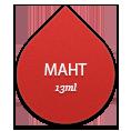 Capella maitsestaja - maht 13 ml